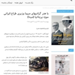 Kayhan article Layer