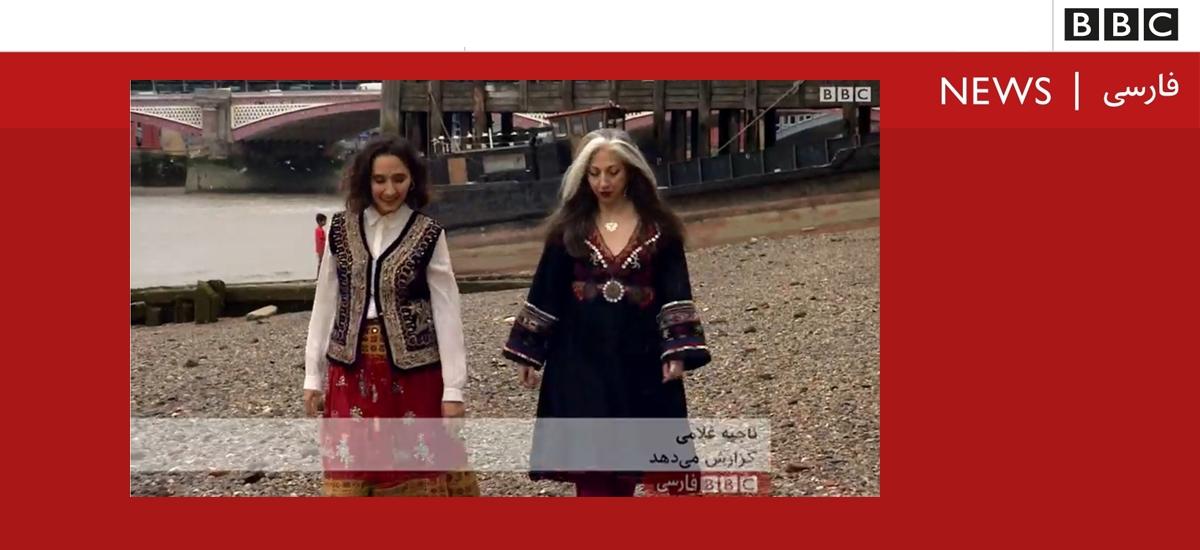 BBC TM