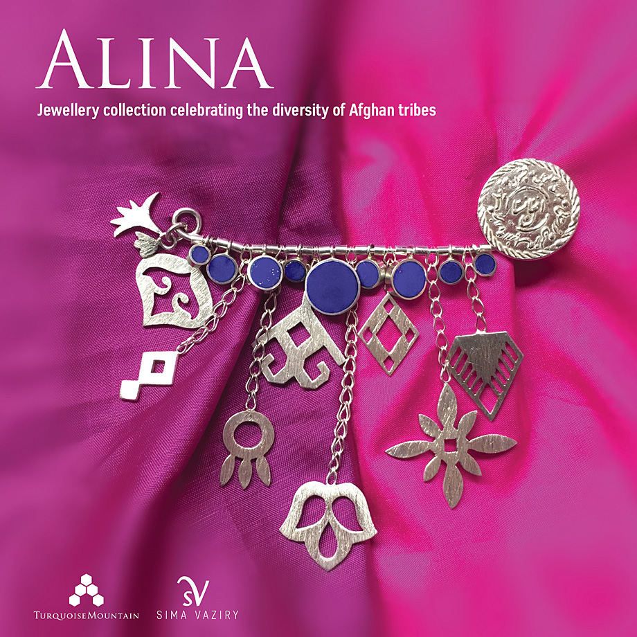 Sima Vaziry Alina Collection for Turquoise Mountain