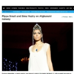 Press PJ Afghanaid small