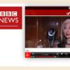 BBC-Afghanaid