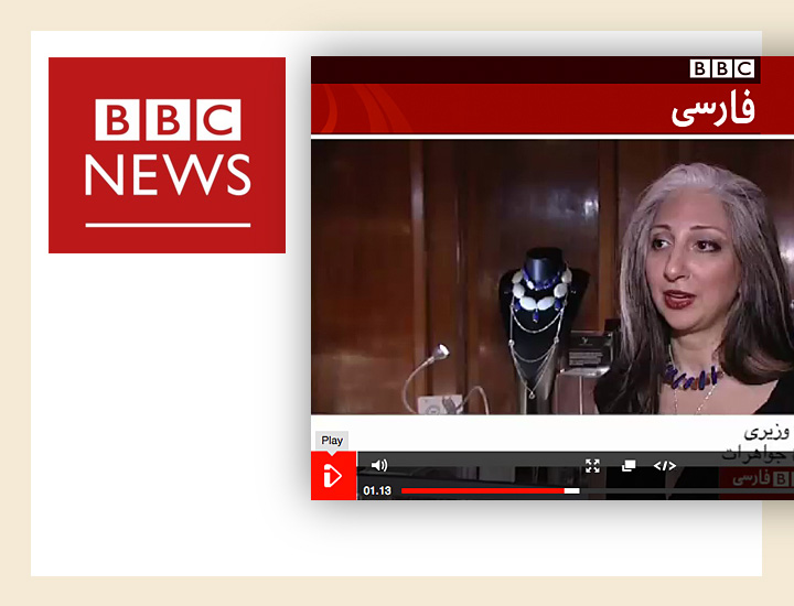 BBC Persia interview