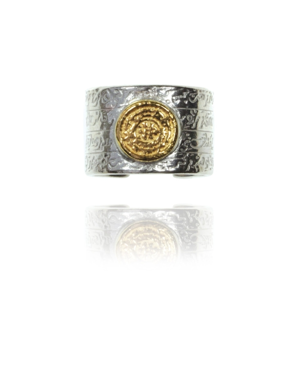 Coin Cuff ring