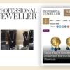 Pro Jeweller Mag Egypt BM show