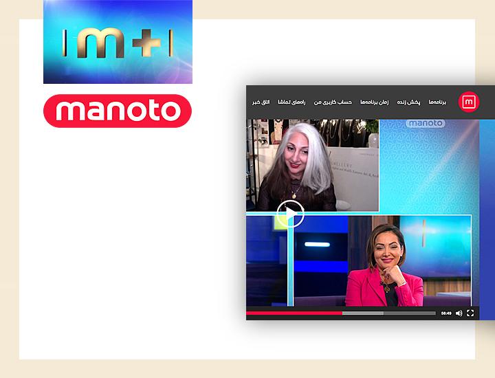 Sima Vaziry on Manoto Plus TV