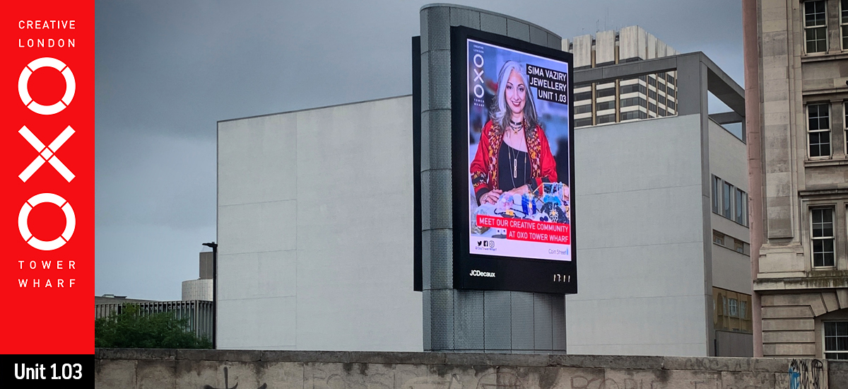 sima on billboard